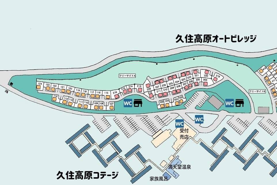 久住高原オートビレッジの場内マップ(北側)
