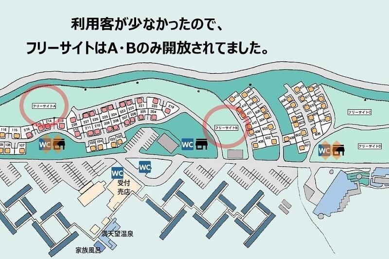 久住高原オートビレッジ:キャンプ日記の説明用マップ