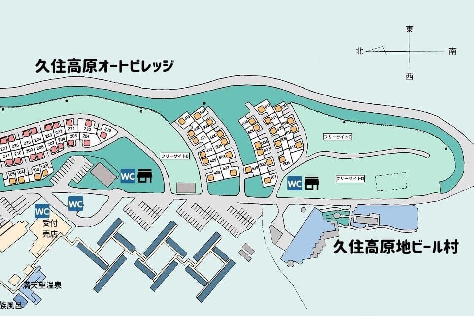 久住高原オートビレッジの場内マップ(南側)