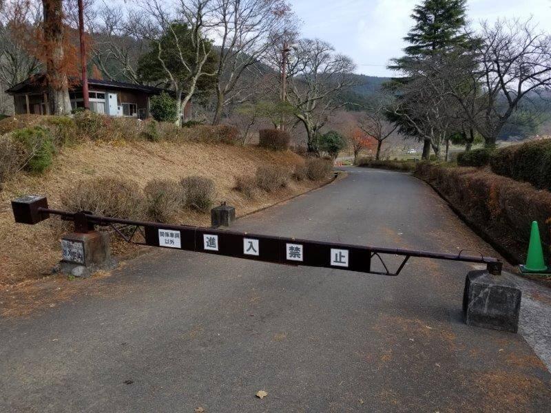 志高湖キャンプ場 車両ゲート