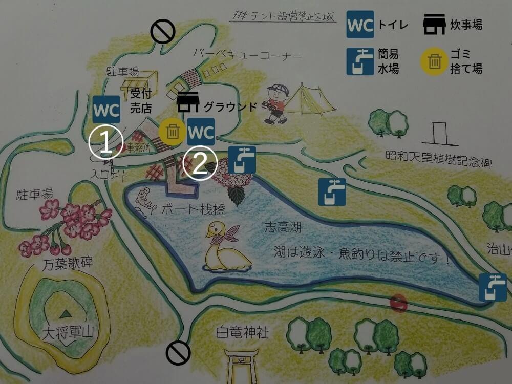 志高湖キャンプ場 場内マップ~トイレ