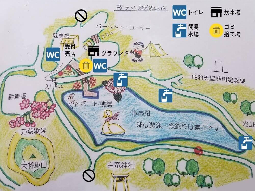 志高湖キャンプ場 場内マップ