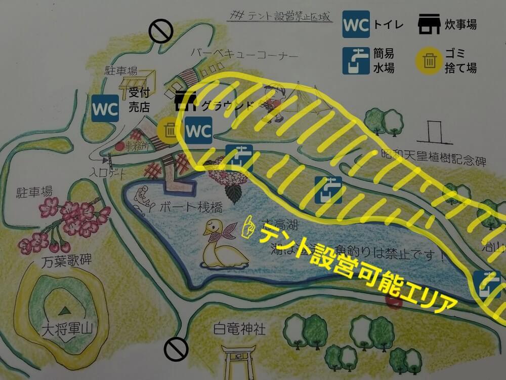 志高湖キャンプ場 場内マップ~テント設営可能エリア