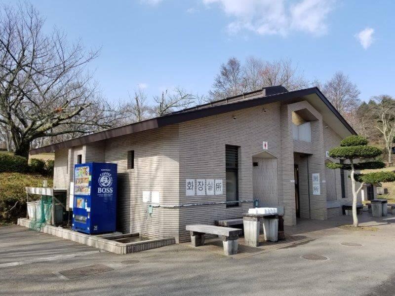 志高湖キャンプ場 トイレ