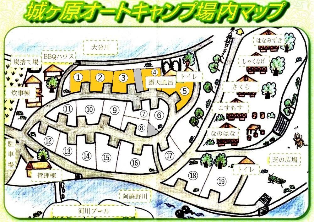 城ヶ原オートキャンプ場 場内マップ オートサイト1番~5番