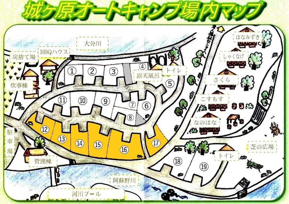 城ヶ原オートキャンプ場 場内マップ オートサイト12番~17番サイト