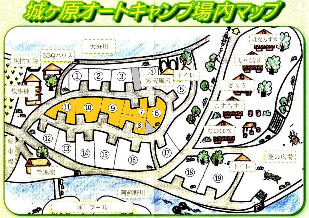 城ヶ原オートキャンプ場 場内マップ オートサイト6番~11番サイト