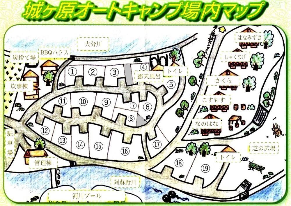 城ヶ原オートキャンプ場 場内マップ オートサイト