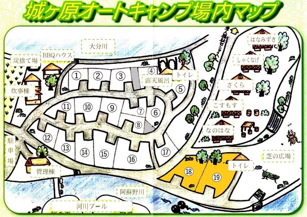 城ヶ原オートキャンプ場 場内マップ オートサイト12番~18番サイト
