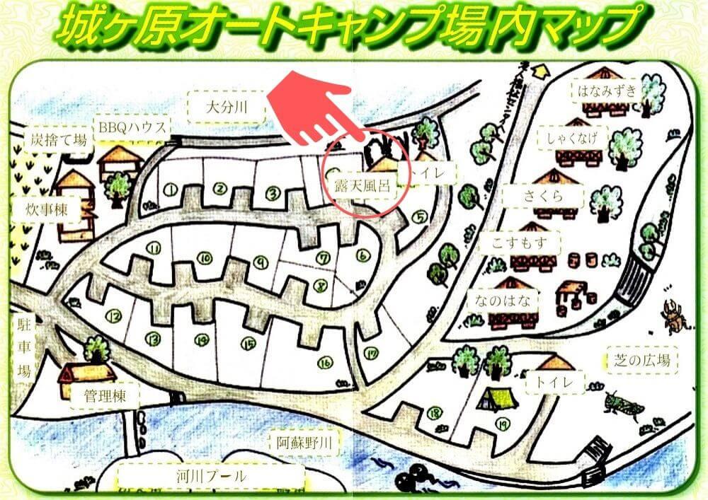 城ヶ原オートキャンプ場 場内マップ 露天風呂