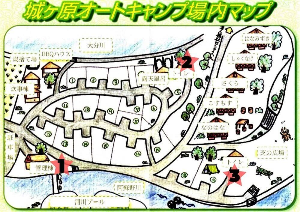 城ヶ原オートキャンプ場 場内マップ トイレ