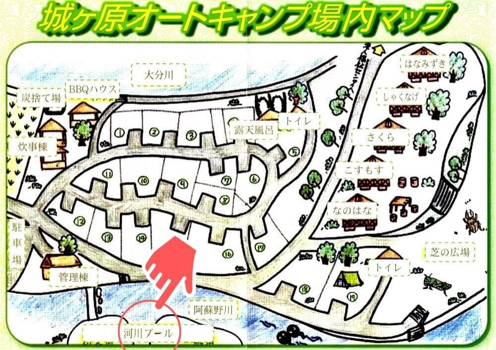 城ヶ原オートキャンプ場 場内マップ 河川プール