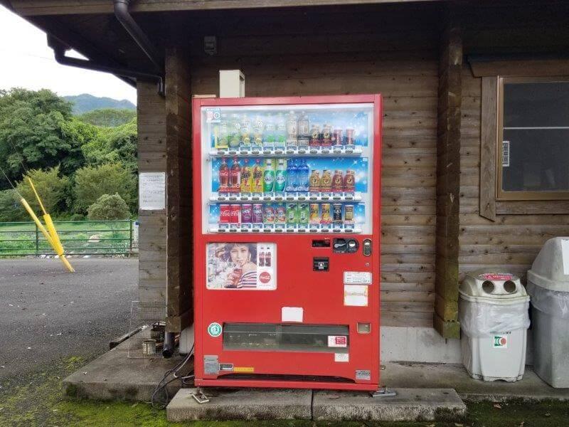 城ヶ原オートキャンプ場 自動販売機