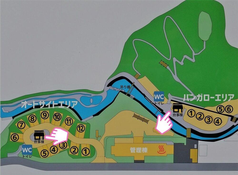 夢たちばなビレッジ 場内マップ(炊事棟)