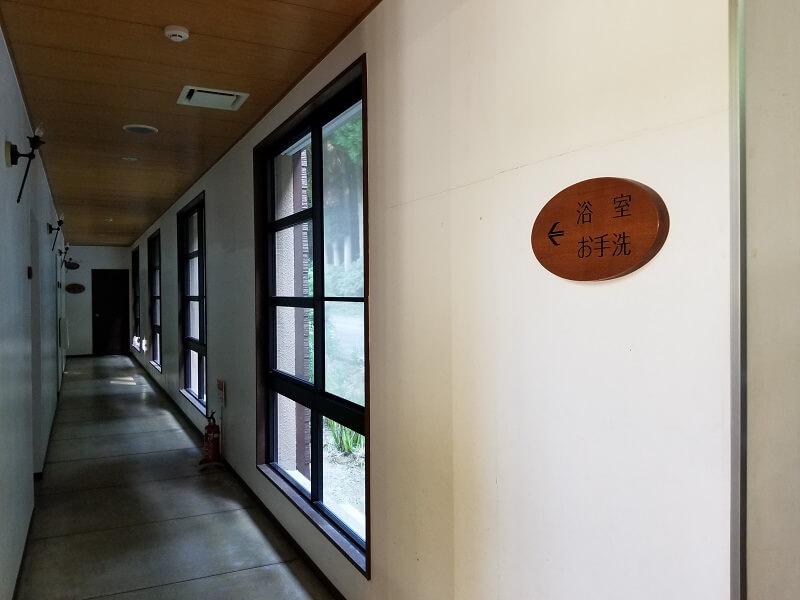 夢たちばなビレッジ 管理棟にある入浴場