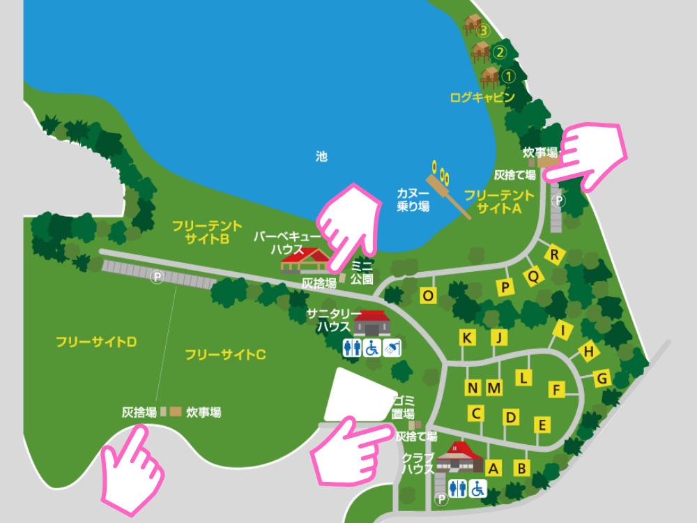 大池オートキャンプ場の場内マップ(灰捨て場)