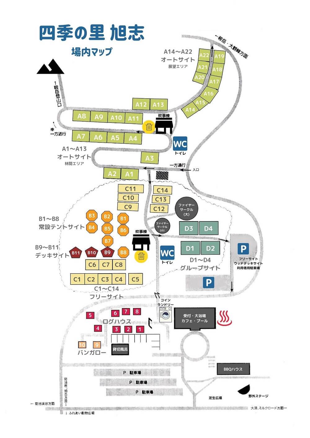 四季の里旭志 場内マップ 詳細バージョン