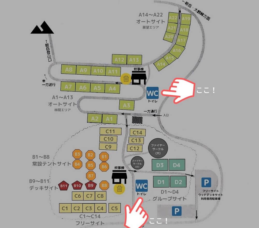 四季の里旭志 場内マップ トイレの場所