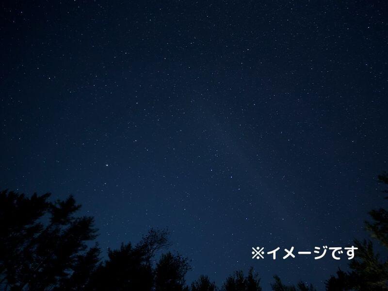 夜空の星(イメージです)