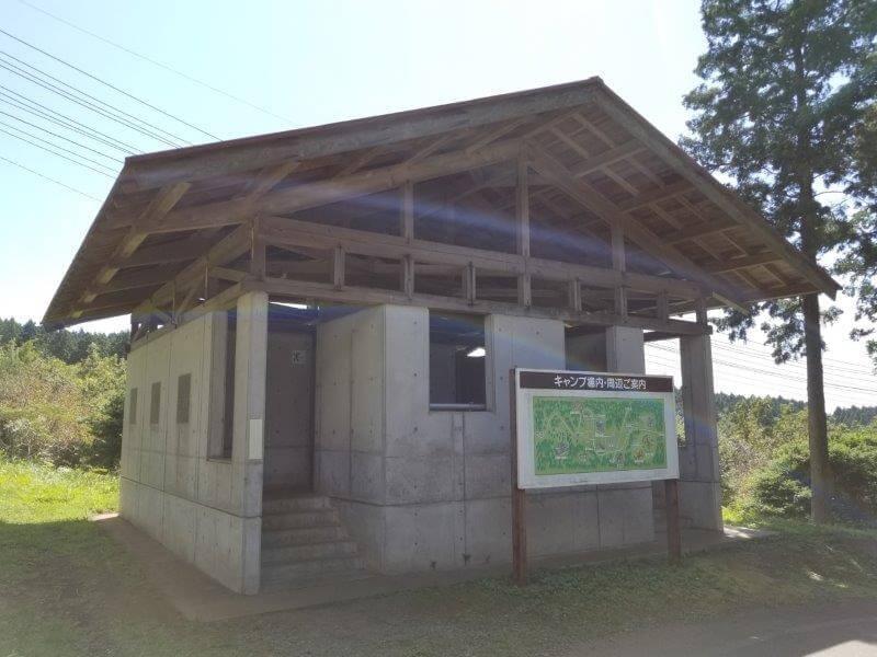 四季の里 旭志 トイレ