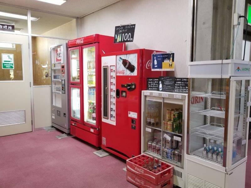 四季の里 旭志 自動販売機