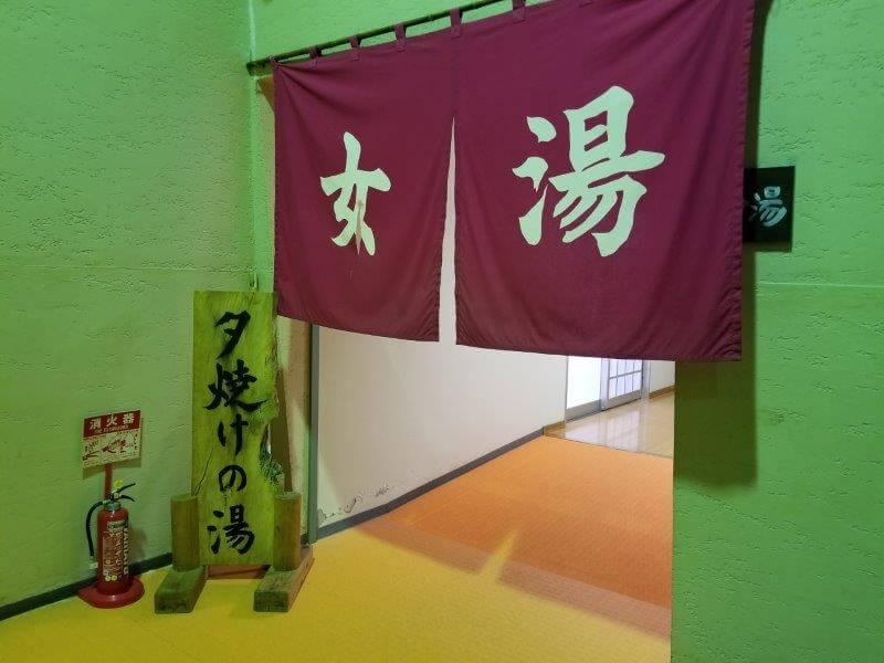 四季の里 旭志 大浴場(女湯)