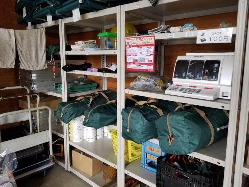 平尾台自然の郷キャンプ場 管理棟