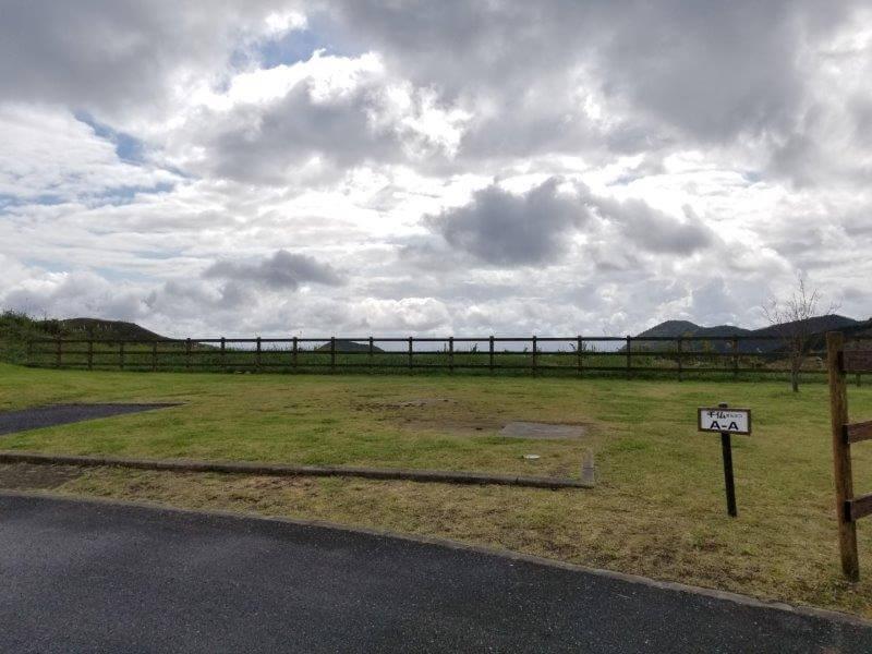 平尾台自然の郷キャンプ場 オートサイト Aサイト
