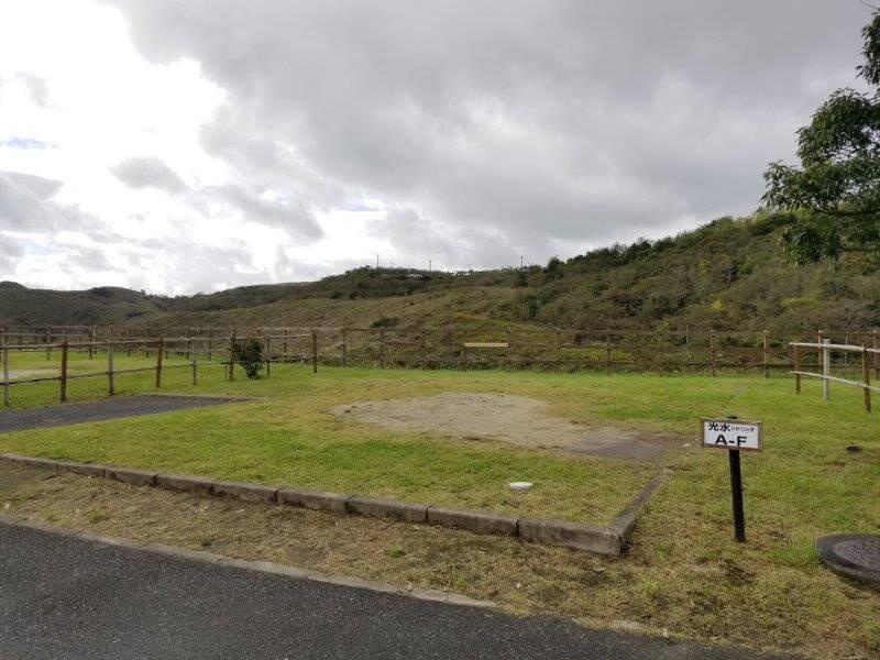 平尾台自然の郷キャンプ場 オートサイト Fサイト