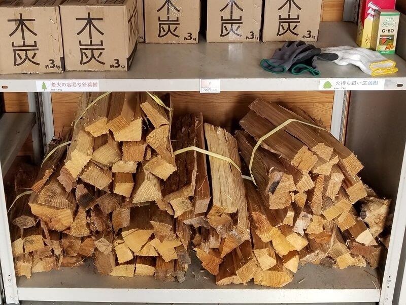 平尾台自然の郷キャンプ場で販売されている薪