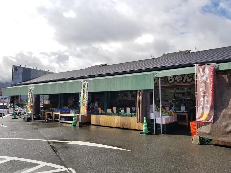 新鮮食品館ケンちゃんの村