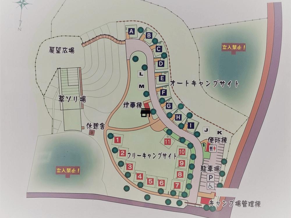 平尾台自然の郷キャンプ場 場内マップ