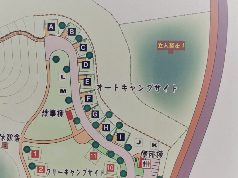 平尾台自然の郷キャンプ場 場内マップ(オートサイト)