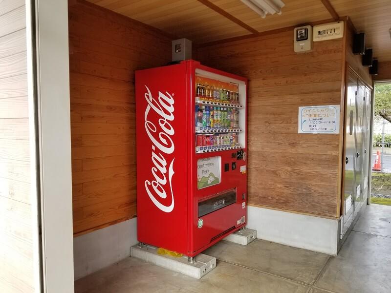 平尾台自然の郷キャンプ場にある自動販売機