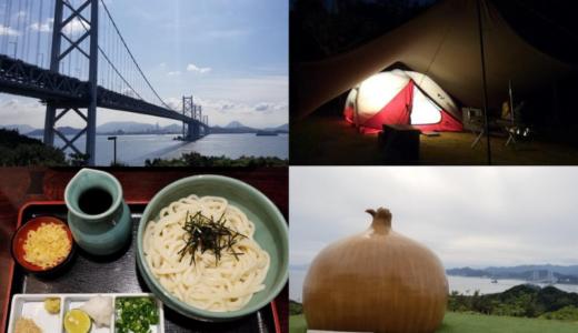 激走1,200km!うどん県と淡路島 3泊4日のキャンプ旅行記