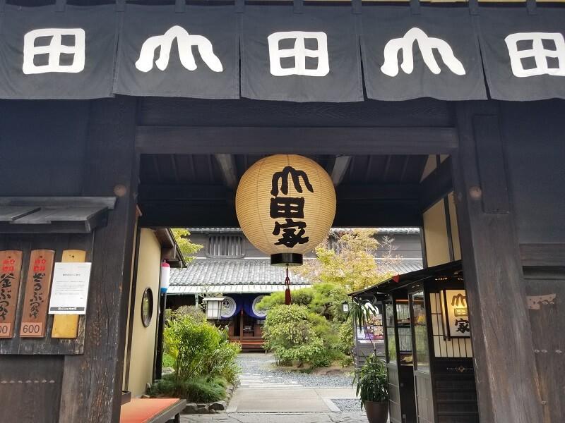 うどん県と淡路島 3泊4日のキャンプ旅行記(山田家)