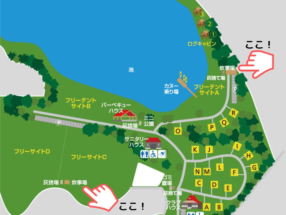 大池オートキャンプ場 場内マップ(炊事場)