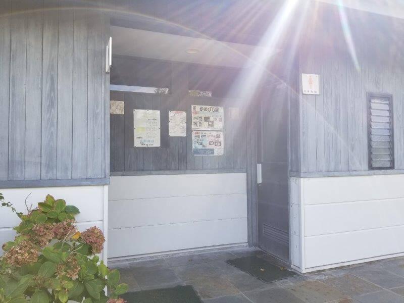 大池オートキャンプ場のクラブハウスにあるトイレ