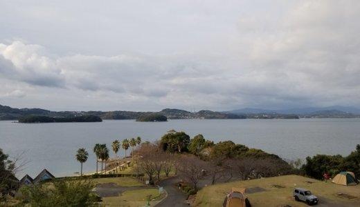 四本堂公園キャンプ場(長崎)-細かすぎるキャンプ場レポ