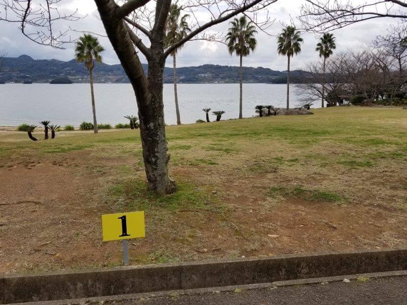 四本堂公園キャンプ場 一般サイト(1番サイト)