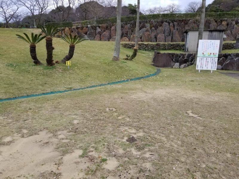 四本堂公園キャンプ場 一般サイト(13番サイト)