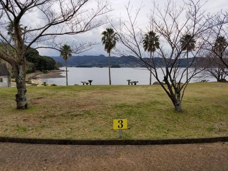 四本堂公園キャンプ場 一般サイト(3番サイト)