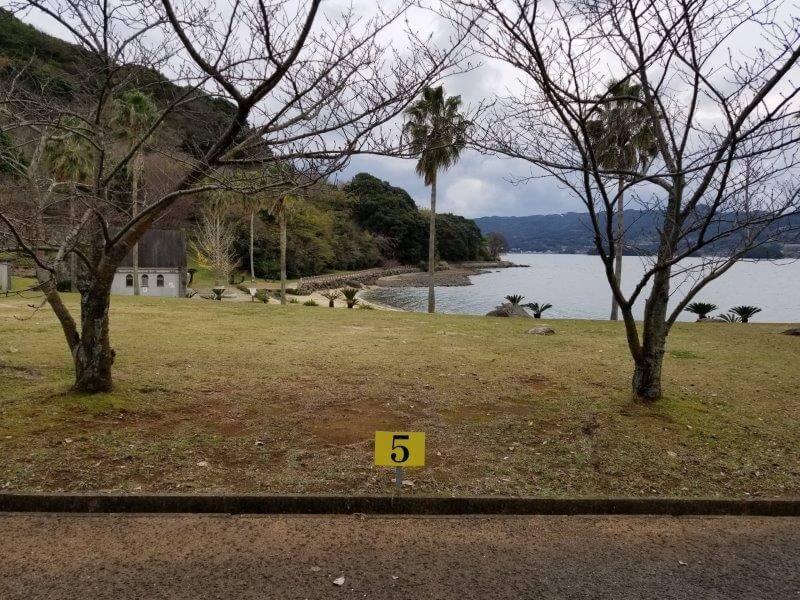四本堂公園キャンプ場 一般サイト(5番サイト)