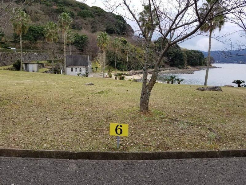 四本堂公園キャンプ場 一般サイト(6番サイト)