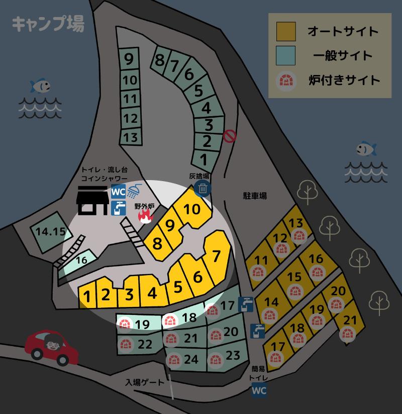 四本堂公園 場内マップ(オートサイト1番~10番サイト)