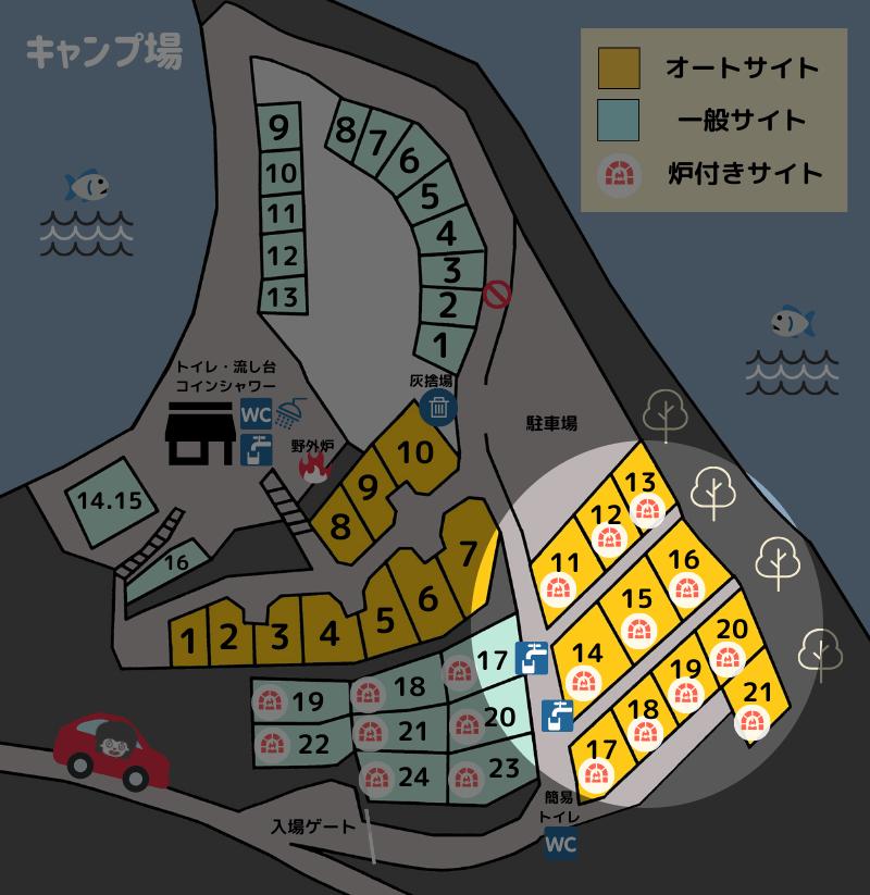 四本堂公園 場内マップ(オートサイト11番~21番サイト)