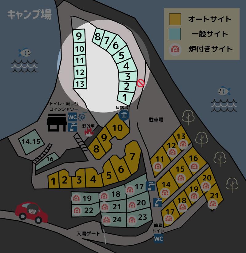 四本堂公園 場内マップ(一般サイト1番~13番サイト)