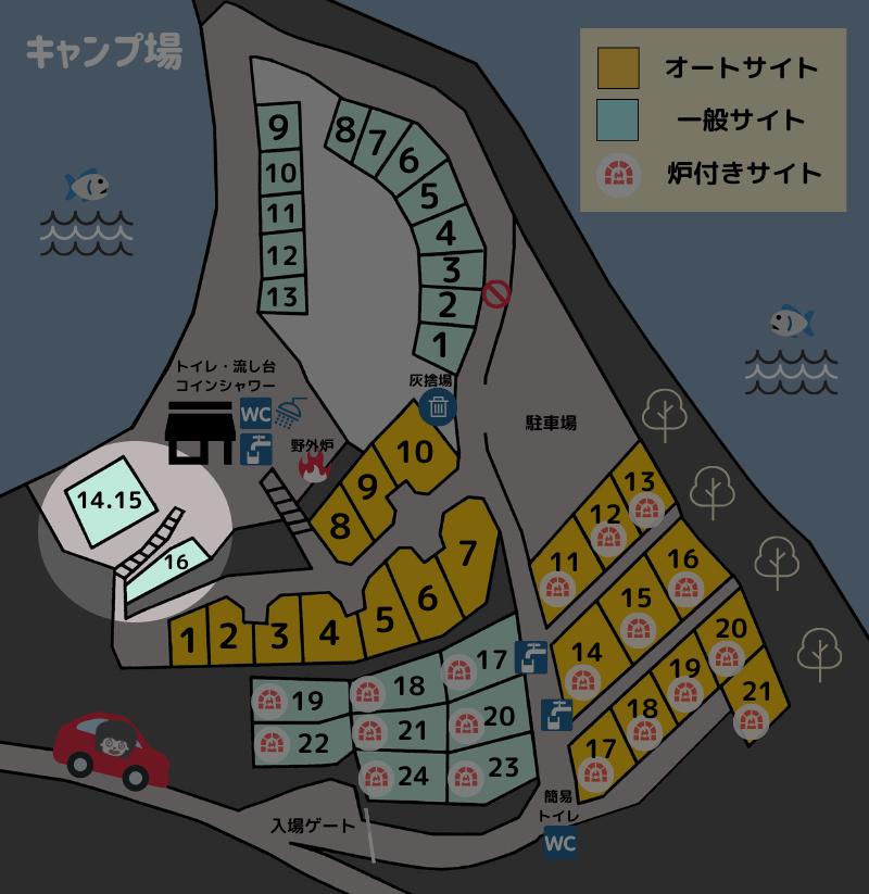 四本堂公園 場内マップ(一般サイト14番~16番サイト)