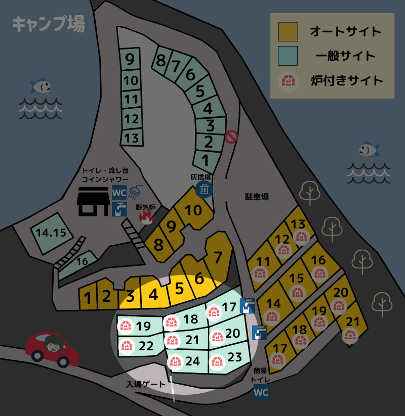 四本堂公園 場内マップ(一般サイト17番~24番サイト)
