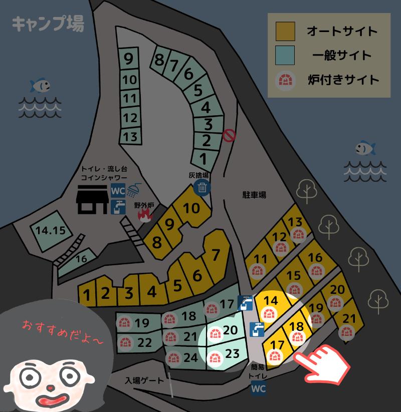 四本堂公園 キャンプ場の場内マップ(おすすめのサイトについて)